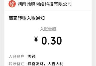 外卖真香公众号,点推文领0.3元红包  第4张