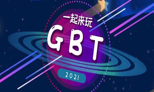 极点GBT:注册送糖果矿机,免费认证,一币可卖!  第1张