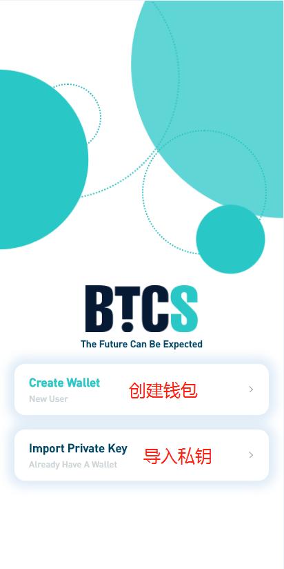 BTCS跨链钱包:创建钱包每天签到空投WT,目前一币10元!