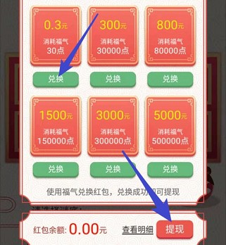 王者猜谜新春版,猜10个字谜拿0.3元红包  第3张