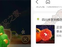 百度果园免费领水果 0元免费领3斤苹果柚子橙子梨(下载3个app)
