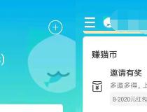 抓鱼猫app:挂机赚钱靠谱吗?注册送6元,每天2~5元
