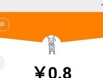 中怀服务:登陆秒提0.3元现金红包!