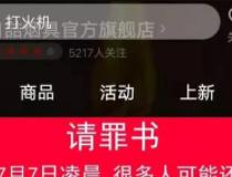 京东薅羊毛月入2万是真的吗?原来是刷漏洞!