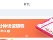美聚app:看直播赚钱,注册就送1元可提现