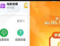 百度app为高考加油、赢万元红包奖励免费领0.3元现金红包