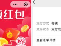 小酒荟:小程序登陆授权送0.5元微信红包