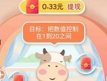 体重保卫战福牛版2:玩游戏领多个红包