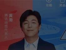 腾讯地图设置黄渤语音免费领2个现金红包