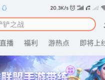 九游App订阅直播抽现金红包,亲测0.8元