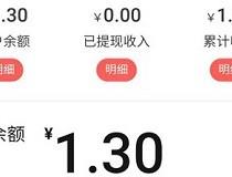 铁树花:新人秒提0.3元