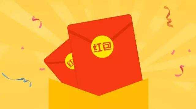 百威、哈啤红包码每天赚2元以上,哪里的红包码最便宜?