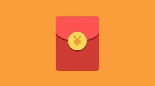 四川联通绑定手机号领随机红包,亲测0.63元