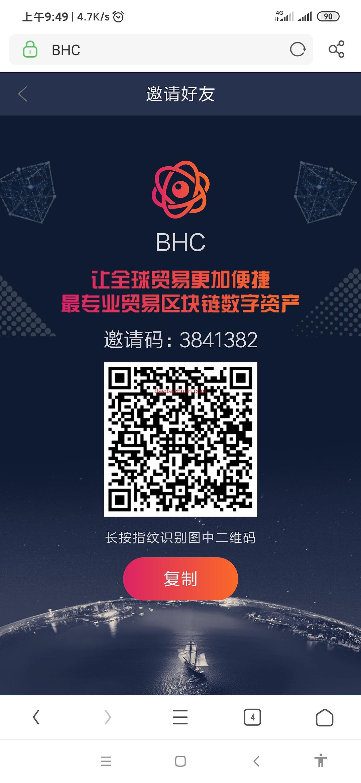 BHC生物链零撸70怎么玩  第1张