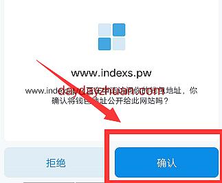 PW INDEX-ETH   登陆就送0.1ETH(180元人民币),  第3张