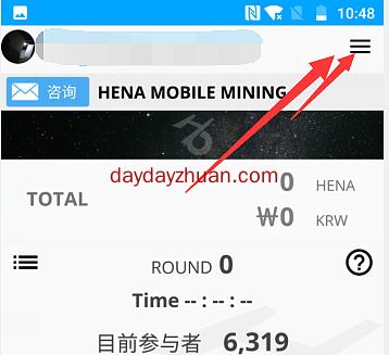 hena钱包-HENA,免费挖矿赚30元  第6张