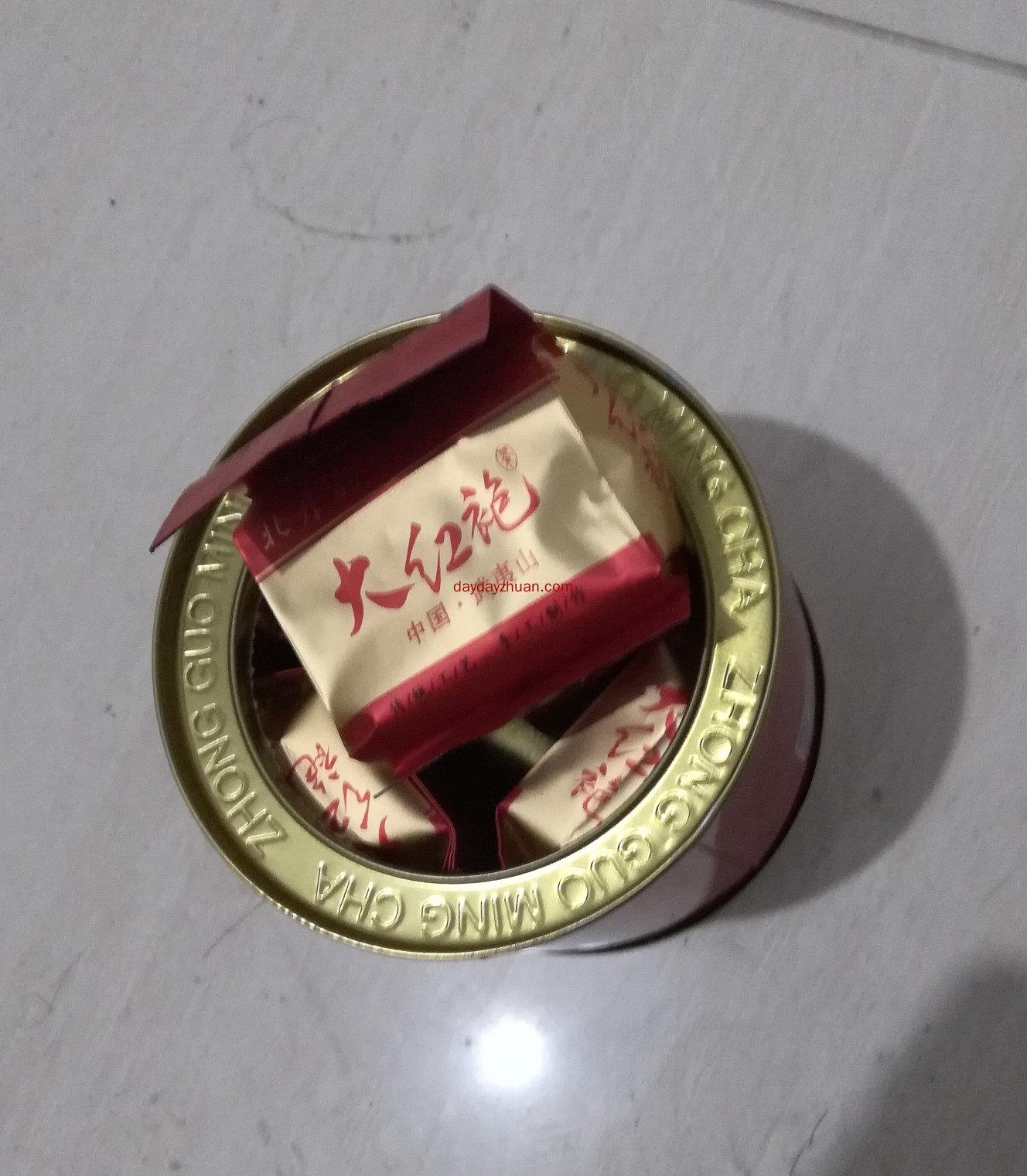 乐购广场免费领取一份大红袍怎么玩(多号多撸)  第6张