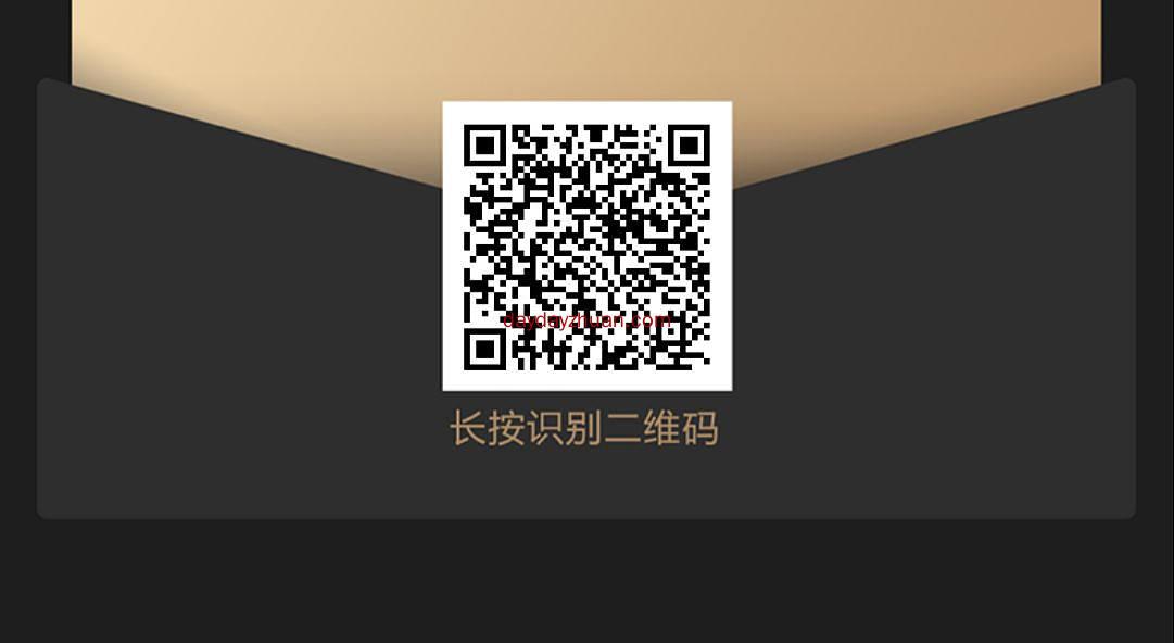 掌趣电竞:三级收益+无限代收益,app已上线  第1张