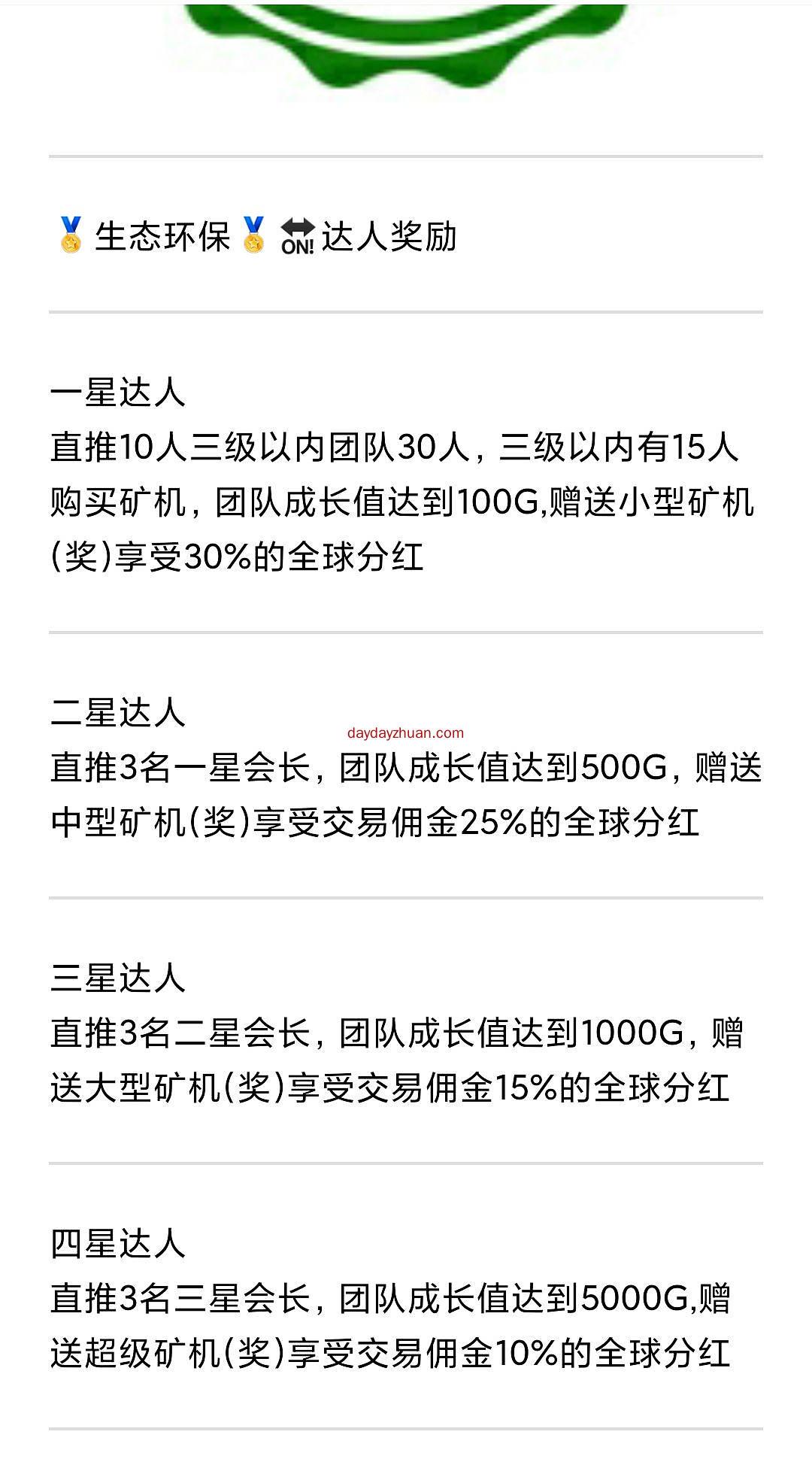 OCE推广福利  第2张