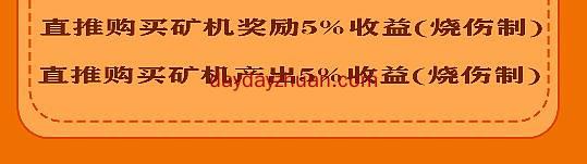 OCE推广福利  第1张