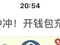 青岛地铁:新用户免费撸10话费