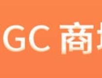 wgc新用户限时福利,没注册的,速度注册了!